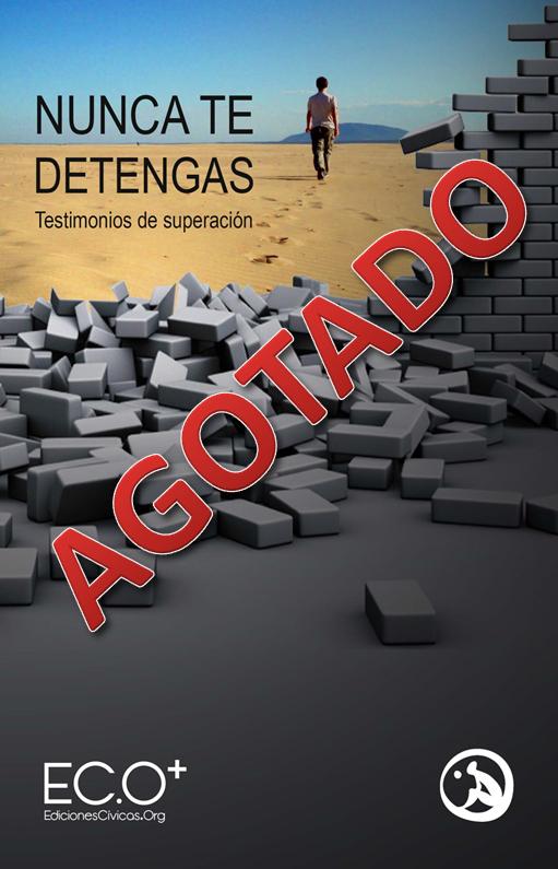 AGOTADO NTD
